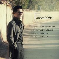 Reza-Rokhsari-Faramooshi
