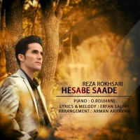 Reza-Rokhsari-Hesabe-Sadeh