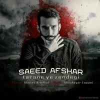 Saeed-Afshar-Taraneye-Zendegi