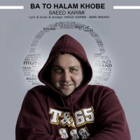 Saeed-Karimi-Ba-To-Halam-Khobe