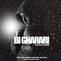 Saeed-Karimi-Bigharari
