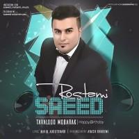 Saeed-Rostami-Tavalood-Mobarak