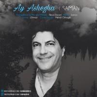 Saman-Ay-Ashegha