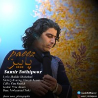 Samir-Fathipoor-Paeiz