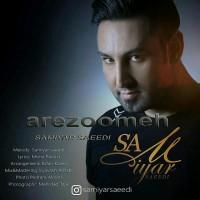 Samiyar-Saeedi-Arezoomeh