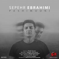 Sepehr-Ebrahimi-Pashimooni