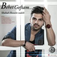 Shahab-Hossein-Zadeh-Behet-Goftam