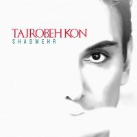 shahmehr-aghili-tajrobeh-kon-album