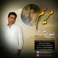 Shahram-Bahrami-Maryam