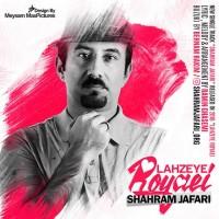 Shahram-Jafari-Lahzeye-Royaei
