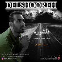 Sina-Moghaddam-Del-Shooreh