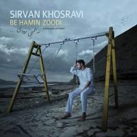 Sirvan-Khosravi-Be-Hamin-Zoodi