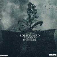 Soor-Band-Sobhe-Sard