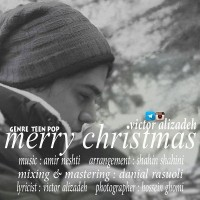 Victor-Alizadeh-Merry-Christmas