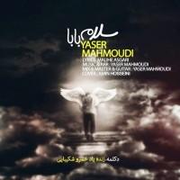 Yaser-Mahmoudi-Salam-Baba