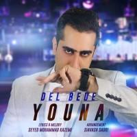 Youna-Del-Bede