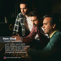 Yousef-Hoseinzadeh-Ham-Shab