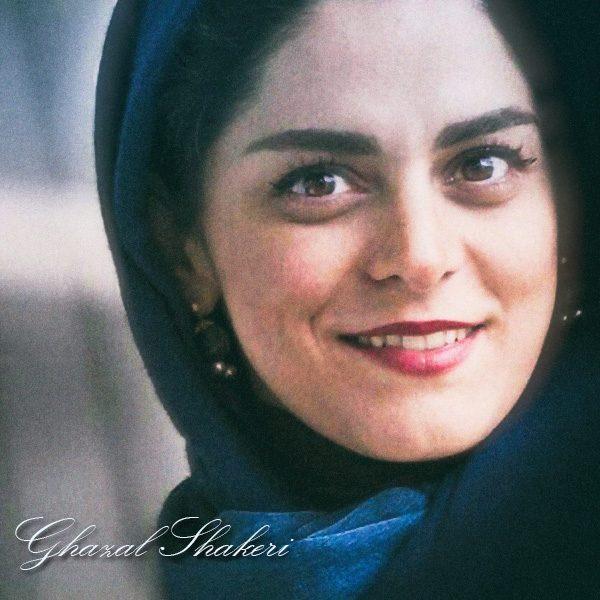 Ghazal Shakeri - Shab Afaridi