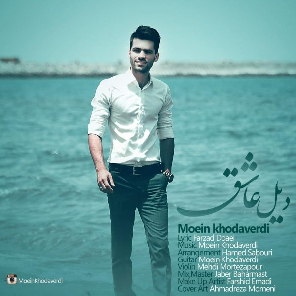 Better Now Download Mp3 Naji: 'Dile Ashegh' MP3
