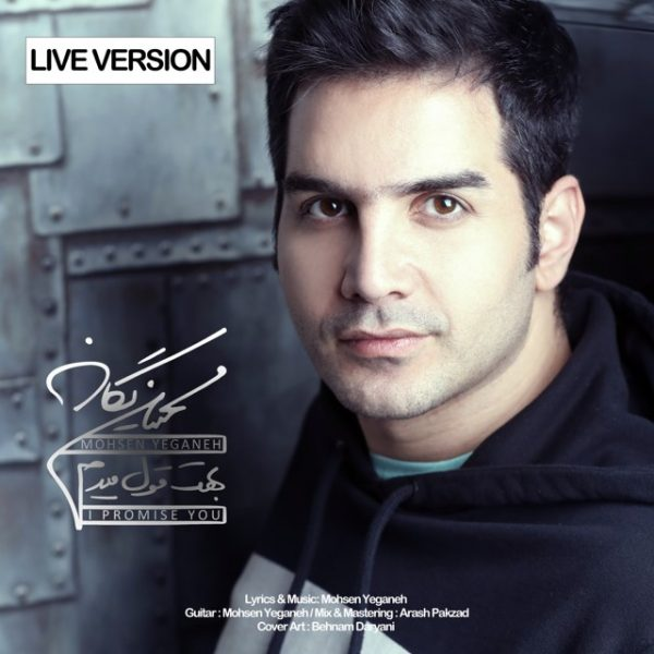 Mohsen Yeganeh - Behet Ghol Midam (Live)