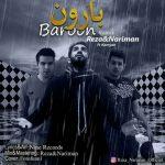 Reza & Nariman – Baroon (Ft. Kamyab) (Remix)