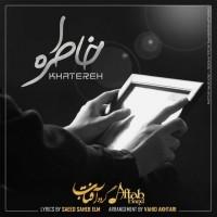 Aftab-Band-Khatereh
