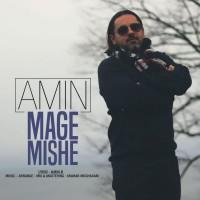 Amin-Mage-Mishe