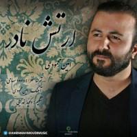 Amin-Mahmoudi-Arteshe-Nader