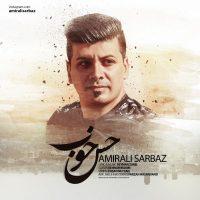 Amir-Ali-Sarbaz-Hesse-Khobiye