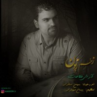 Arash-Falahat-Zakhme-Zabon