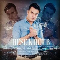Arman-Alizadeh-Hese-Khoub