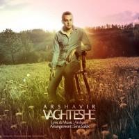 Arshavir-Vaghteshe