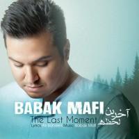 Babak-Mafi-Akharin-Lahze