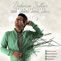 Bahman-Sattari-Delam-Che-Tange