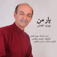 Behrouz-Afzali-Yare-Man