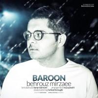Behrouz-Mirzaee-Baroon