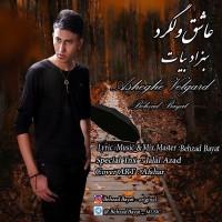 Behzad-Bayat-Asheghe-Velgard