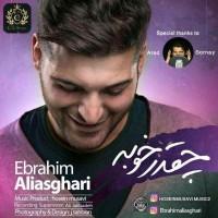 Ebrahim-Aliasghari-Cheghadr-Khobe