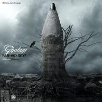 Farhad-Seyf-Ghalam-Album