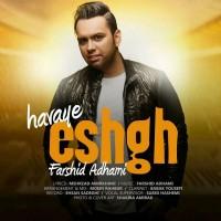 Farshid-Adhami-Havaye-Eshgh
