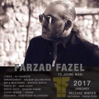 Farzad-Fazel-To-Joone-Mani
