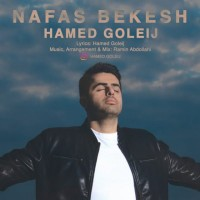 Hamed-Goleij-Nafas-Bekesh