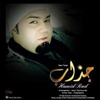 Hamid-Rad-Jazab