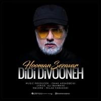 Hooman-Sezavar-Didi-Divoone