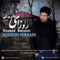 Hossein-Farhadi-Roozaye-Baroni