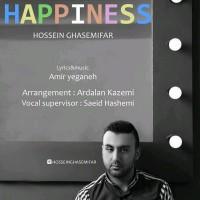 Hossein-Ghasemifar-Khoshbakhti