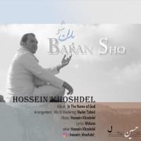 Hossein-Khoshdel-Baran-Sho
