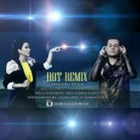 Inna-Hot-Hamid-Zahedi-Remix