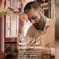 Javad-Moeini-Khaterat