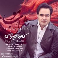 Kaveh-Irani-Sharab-Mo